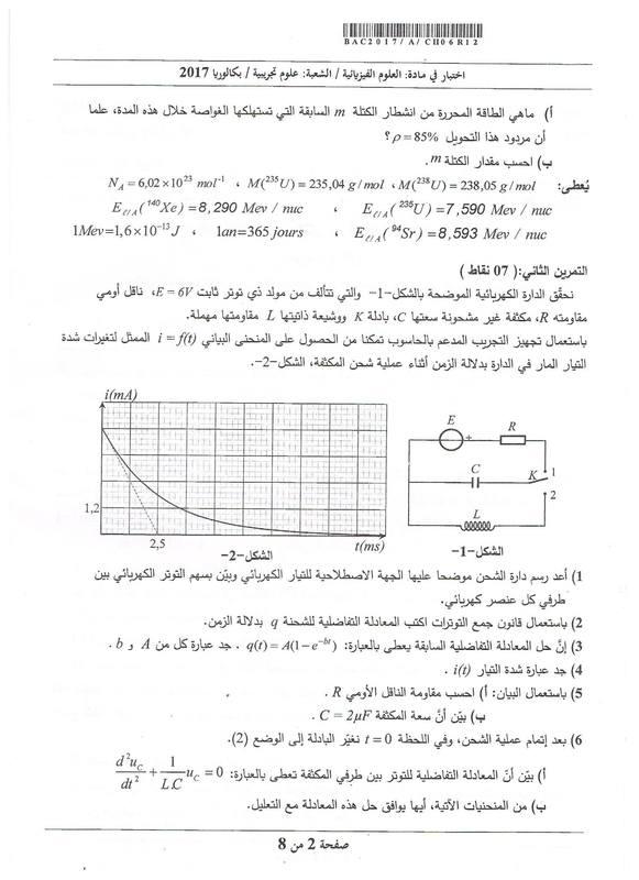شهادة البكالوريا 2016 المواضيع و التصحيحات شعبة الرياضيات Physics-se-bac2017-page-2_orig