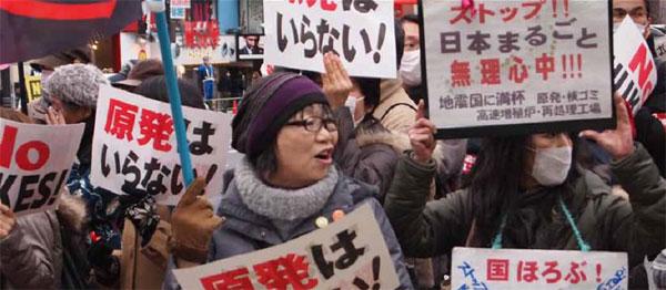 Le monde après Fukushima (Documentaire de Kenichi Watanabe) Breve15279b