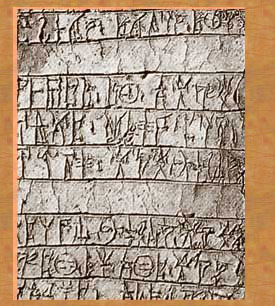The Pelasgian Dialects Linear-B-HS