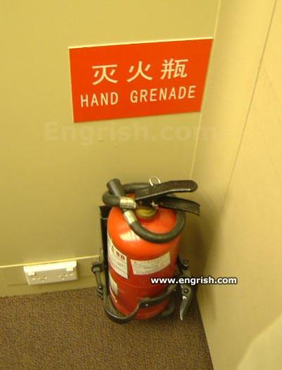 You LAUGH you LOSE Hand-grenade