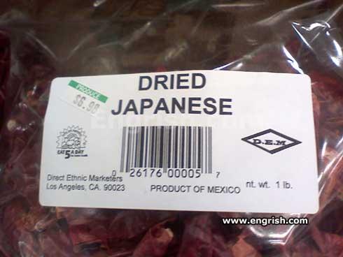 Engrish!! Dried-japanese