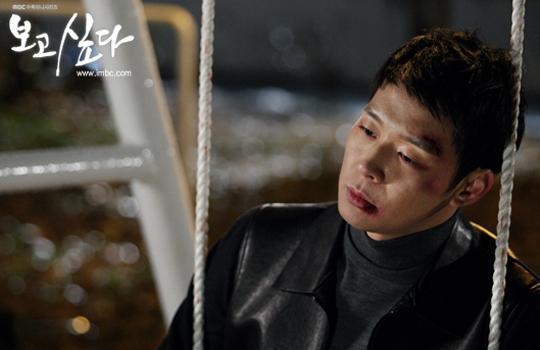 Сериалы корейские - 10 - Страница 11 1353633512_1