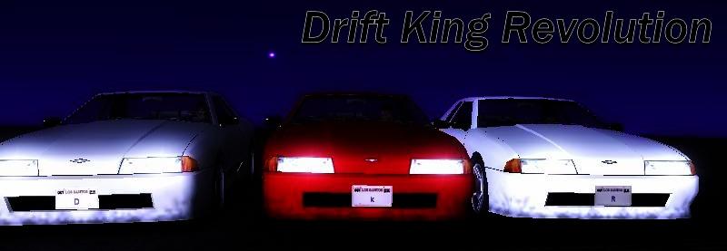 Servidor SA:MP - [Dkr] Drift King Revolution - Servidor fechado ! GTA%20DKR3