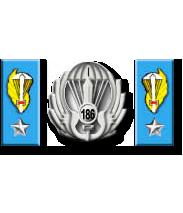 "185ª Divisione paracadutisti ""Folgore"" Ftrpar_186_fremost"