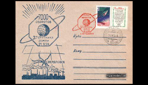 Astrophilatélie soviétique et pays de l'Est - Page 2 20080416_152823_344294
