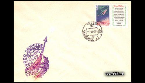 Astrophilatélie soviétique et pays de l'Est - Page 2 20080416_153320_97
