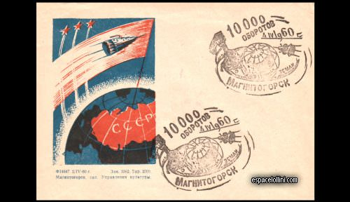 Astrophilatélie soviétique et pays de l'Est - Page 2 20080416_170203_349