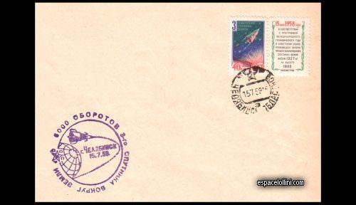 Astrophilatélie soviétique et pays de l'Est - Page 2 20080416_172213_691968