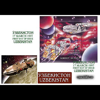 Astrophilatélie soviétique et pays de l'Est - Page 3 20060720_102716_491