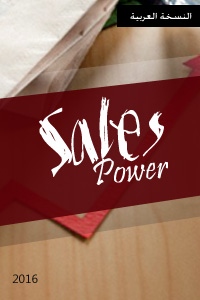 كتاب المبيعات Sales Power etbcenter Salespower