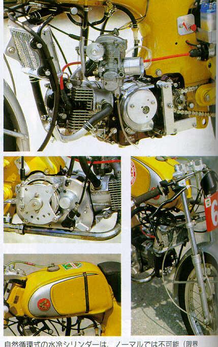 Honda racer 50 cub Cubprix1