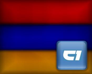 Armenia 2012 -- 18 de marzo Sin_ano_31122008_110401_LOGO_ARMENIA