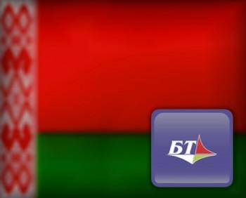 Bielorrusia 2012 - EuroFest - Ganadora Alena Lanskaya - Página 2 Sin_ano_31122008_110619_LOGO_BIELORRUSIA