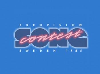 Cambiemos el resultado - 1985 1985_24112008_053432_logo1985