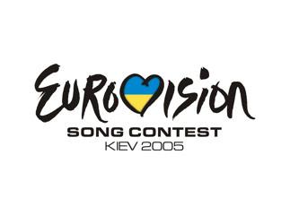 Διαγωνισμός Τραγουδιού Eurovision 2005 Esc_logo_2005