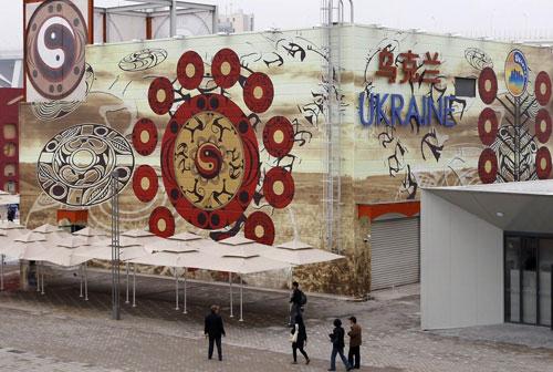 El Skyline de la Tierra Ukrain-pavilion-shanghai-2010