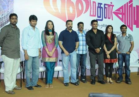 Кинодеятели юга - Страница 3 Kamal-Haasan-Madhavan-Trisha-at-Manmadhan-Ambu-launch