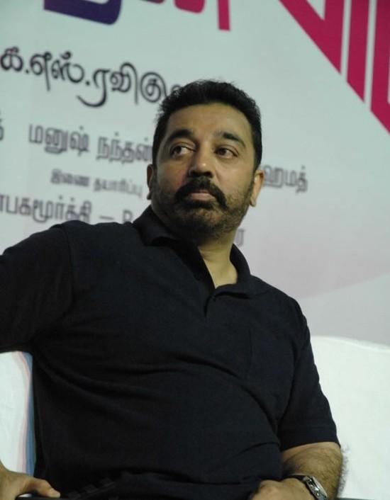 Кинодеятели юга - Страница 3 Kamal-Haasan-at-Manmadhan-Ambu-launch