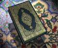 لــــــــــمـــــــــــــــــــــــــاذا..؟؟؟؟؟ Quran