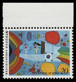 Astrophilatélie soviétique et pays de l'Est Korea_s_1979_child_20