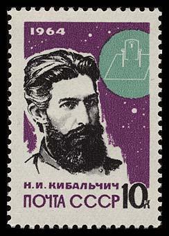 (Question) Existe-til un rapport entre l'espace et ce timbre? Ussr_1964_1204_5a