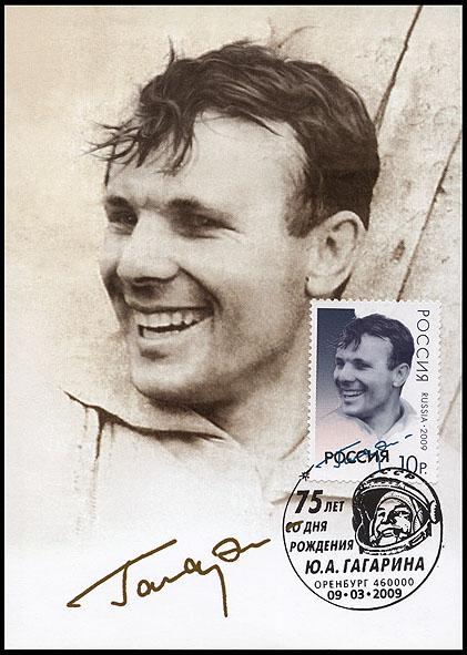 Des timbres pour le 75ème anniversaire de la naissance de Gagarine Cartesmaximum_russia_2009_gagarin_orenburg