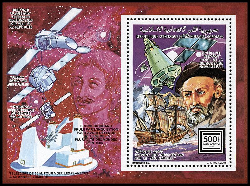 AstroPhilathélie - Page 8 Comores_1992_sea_space_mi_block_378a