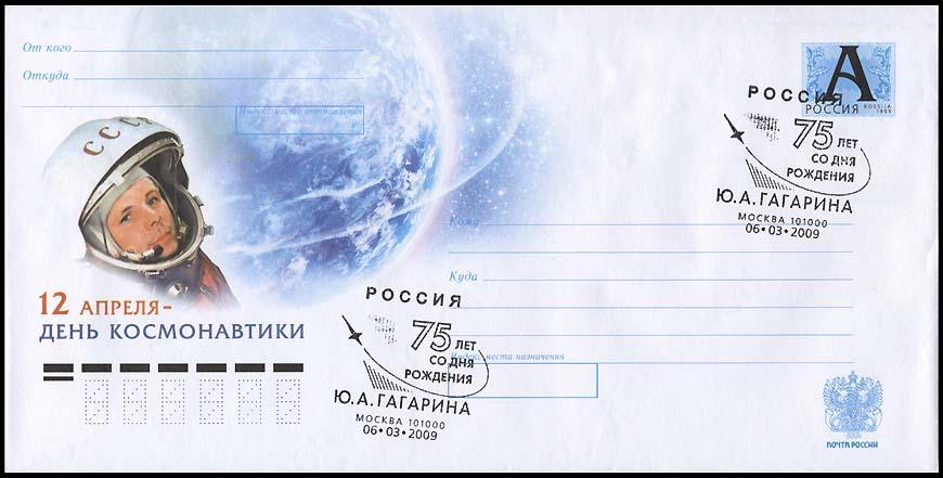 Des timbres pour le 75ème anniversaire de la naissance de Gagarine Cover_russia_2009_gagarin_can
