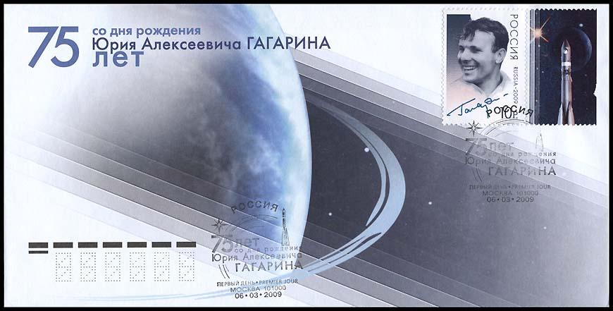 Des timbres pour le 75ème anniversaire de la naissance de Gagarine Cover_russia_2009_gagarin_fdc