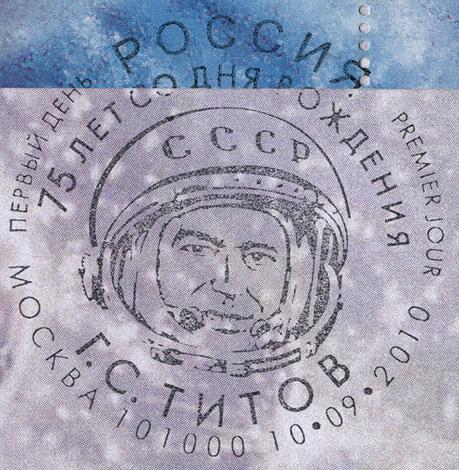Astrophilatélie soviétique et pays de l'Est - Page 6 Cover_russia_2010_titov_sam_fdc_det