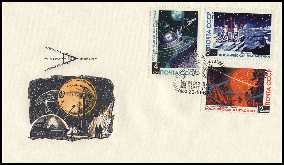 Astrophilatélie soviétique et pays de l'Est - Page 7 Cover_ussr_1967_fdc2_future_mi_3403_3404_3406