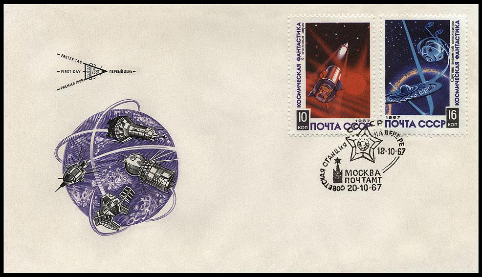 Astrophilatélie soviétique et pays de l'Est - Page 7 Cover_ussr_1967_fdc2_future_mi_3405_3407