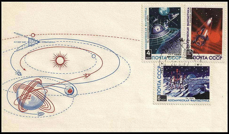 Astrophilatélie soviétique et pays de l'Est - Page 7 Cover_ussr_1967_fdc_future_mi_3403_3405