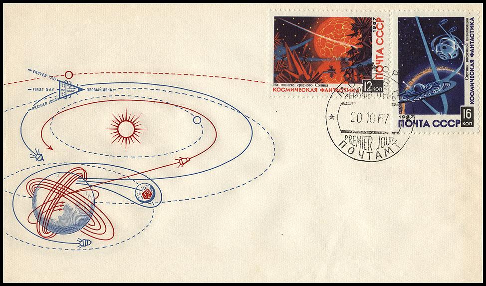 Astrophilatélie soviétique et pays de l'Est - Page 7 Cover_ussr_1967_fdc_future_mi_3406_3407