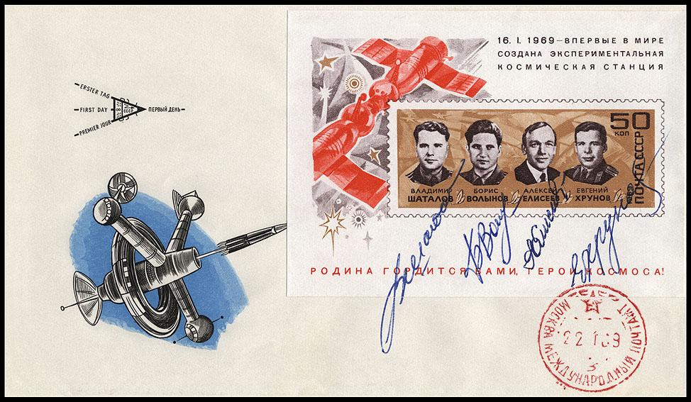Astrophilatélie soviétique et pays de l'Est - Page 7 Cover_ussr_1969_fdc_souuz4soyuz5_can_moskva_1969_01_22