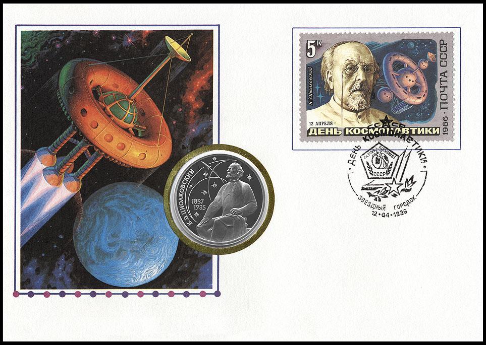 Astrophilatélie soviétique et pays de l'Est - Page 6 Cover_ussr_1986_1204_fdcmoneta_1986_04_12