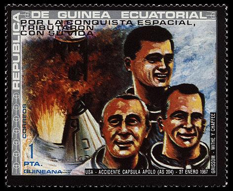 27 septembre 1973 / Lancement de Soyouz 12 Guinea_ec_1972_kosmonauts_mi_190