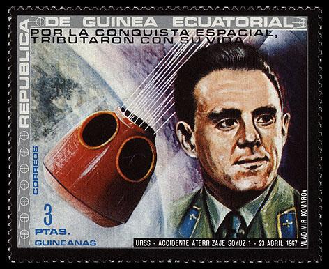 27 septembre 1973 / Lancement de Soyouz 12 Guinea_ec_1972_kosmonauts_mi_191