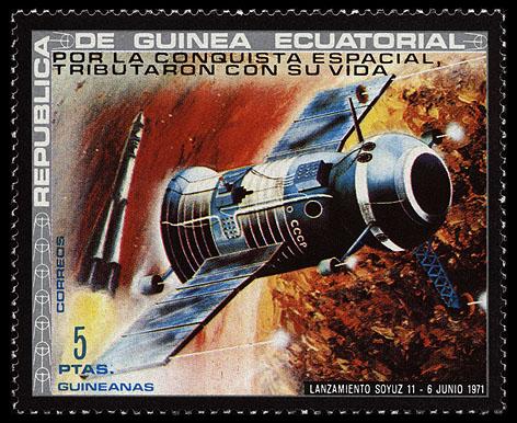 27 septembre 1973 / Lancement de Soyouz 12 Guinea_ec_1972_kosmonauts_mi_192