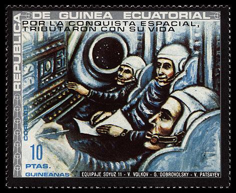 27 septembre 1973 / Lancement de Soyouz 12 Guinea_ec_1972_kosmonauts_mi_194