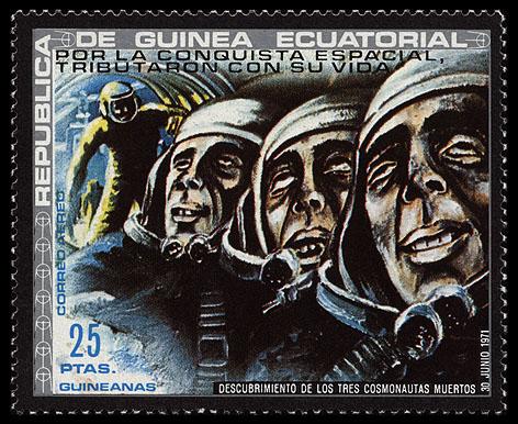 27 septembre 1973 / Lancement de Soyouz 12 Guinea_ec_1972_kosmonauts_mi_196