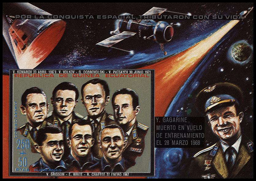 27 septembre 1973 / Lancement de Soyouz 12 Guinea_ec_1972_kosmonauts_mi_block_52