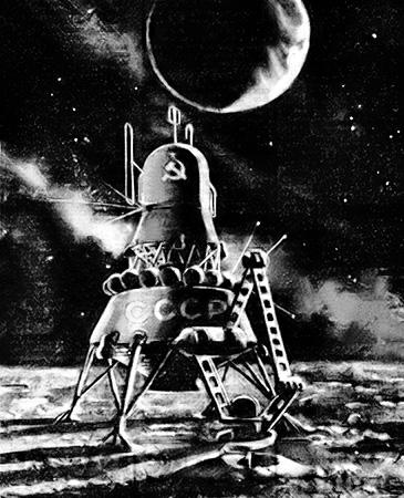 Astrophilatélie soviétique et pays de l'Est - Page 6 Hungary_1976_soviet_3147a_sokolov