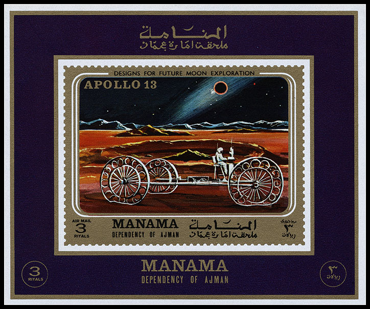 AstroPhilathélie - Page 8 Manama_1970_apollo_13_mi_einzelblock_296