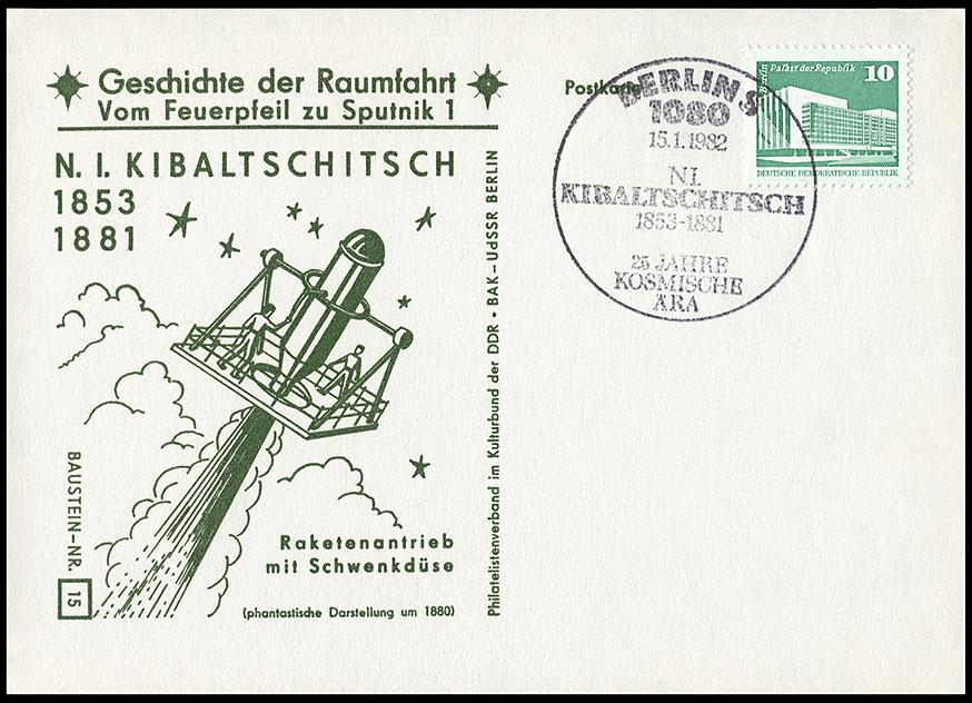 (Question) Existe-til un rapport entre l'espace et ce timbre? Postcard_ddr_1982_25_sputnik_15