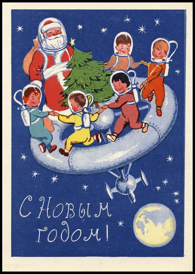 Astrophilatélie soviétique et pays de l'Est - Page 7 Postcard_ussr_1962_snovymgodom_nostamp
