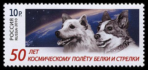 Astrophilatélie soviétique et pays de l'Est - Page 6 Russia_2010_spacedogs_mi_xxx