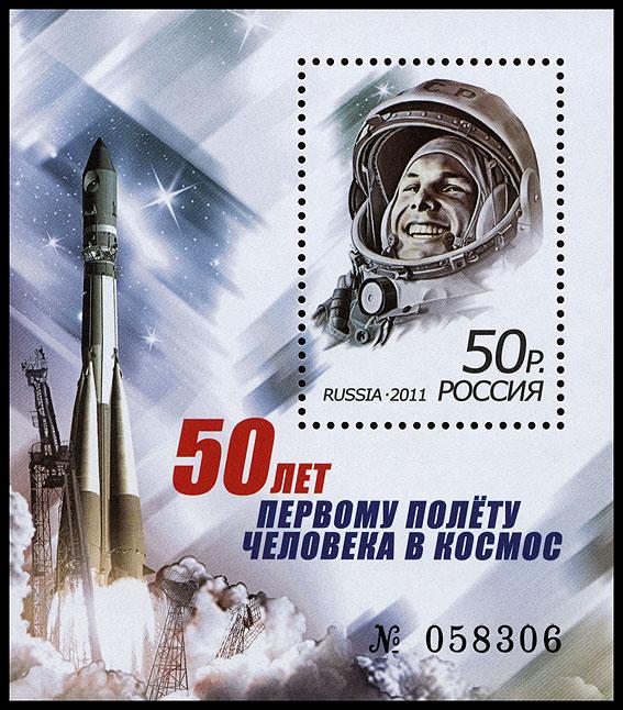 50 ème anniversaire Vol Gagarine - Page 7 Russia_2011_1204_mi_block_xxx