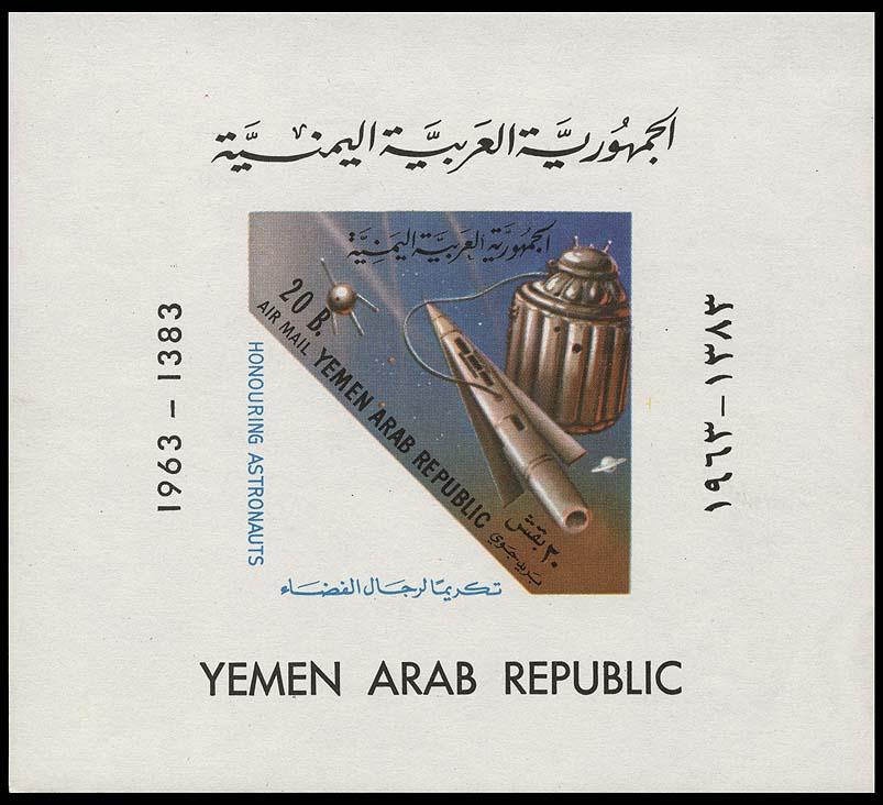 Littérature Spatiale des origines à 1957 - Page 18 Yemen_ar_1963_astronauts_bl