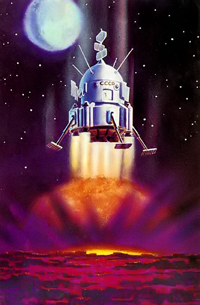 AstroPhilathélie - Page 8 Yemen_ar_1969_space_mi_986_leonov
